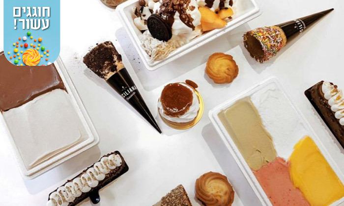 2 גלידה במשקל ב-Take Away מהסיציליאנית, תל אביב והרצליה