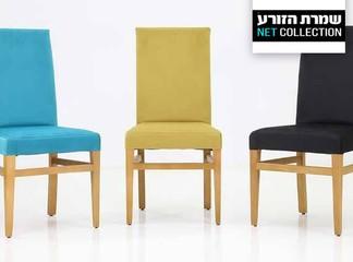 4 כיסאות אוכל מרופדים דגם סוני