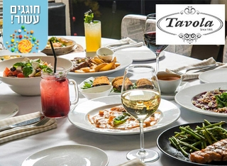 ארוחה איטלקית זוגית בטאבולה