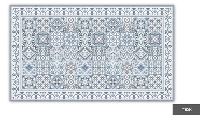 5 שטיח כניסה לבית עשוי PVC דגם רותם