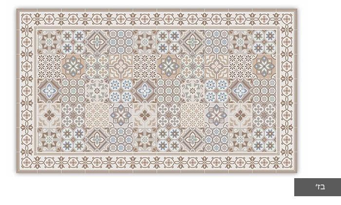 3 שטיח כניסה לבית עשוי PVC דגם רותם