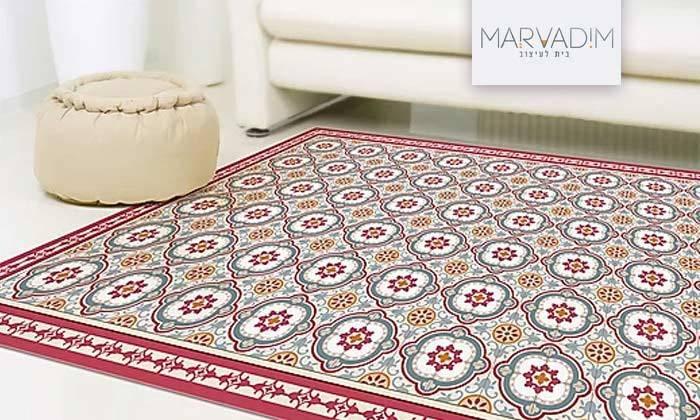 2 שטיח מעוצב לבית עשוי PVC דגם איזבלה