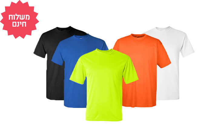 2 סט 5 חולצות מנדפות זיעה של T-Gold