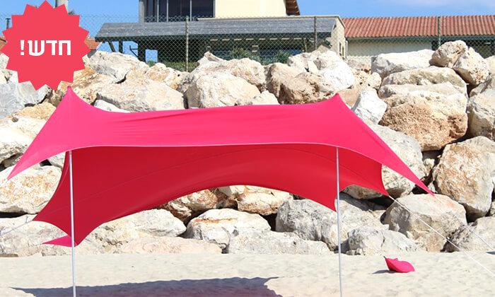 7 ציליית חוף מלייקרה