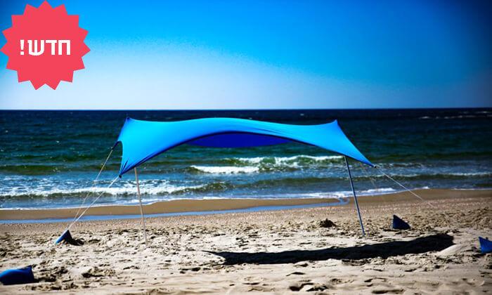 2 ציליית חוף מלייקרה