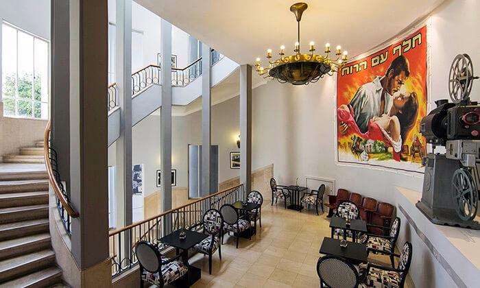 """2 חופשה במלון סינמה, דיזינגוף ת""""א - רשת מלונות אטלס"""