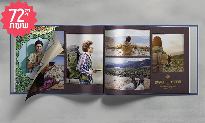5 רק עד חצות: אלבום תמונות דיגיטלי wow בגודל A4, ללא הגבלת עמודים