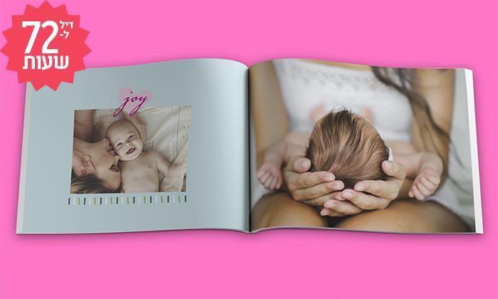 6 רק עד חצות: אלבום תמונות דיגיטלי wow בגודל A4, ללא הגבלת עמודים