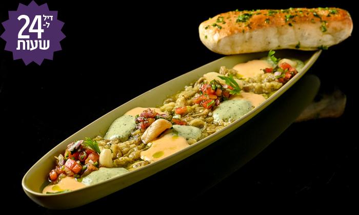 7 ל-24 שעות: מסעדת לחם בשר הכשרה למהדרין, מרינה הרצליה