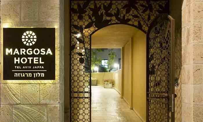 """9 ספטמבר במלון הבוטיק מרגוזה תל אביב - יפו, כולל סופ""""ש וחגים"""