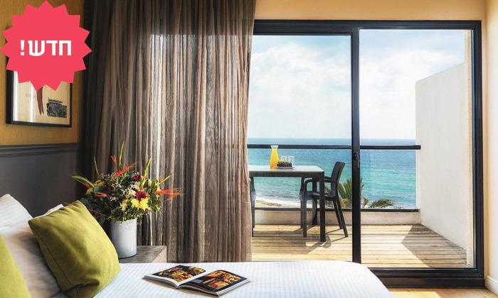 4 חופשת קיץ בצפון במלון SeaLife נהריה - ילד חינם