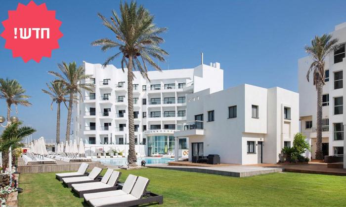 6 חופשת קיץ בצפון במלון SeaLife נהריה - ילד חינם