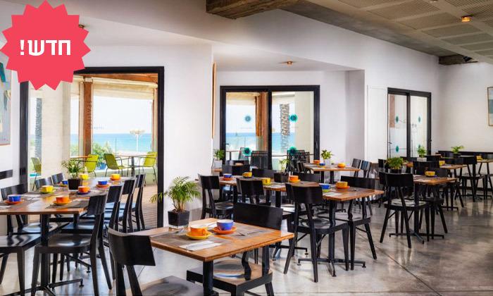 10 חופשת קיץ בצפון במלון SeaLife נהריה - ילד חינם