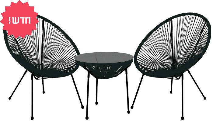 3 סט שולחן ושני כיסאות מחוטים