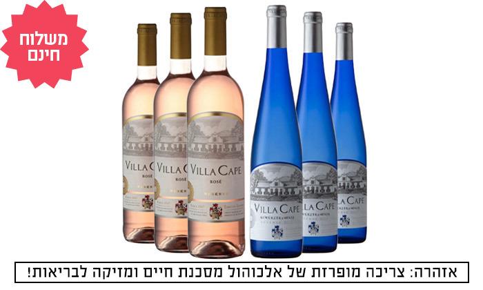 2 מארז 6 או 12 בקבוקי יין גווירצטרמינר Villa Cape במשלוח עד הבית - שר המשקאות
