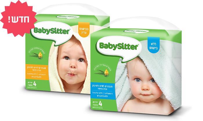 5 מארז חסכון 24 חבילות מגבוני בייביסיטר BabySitter