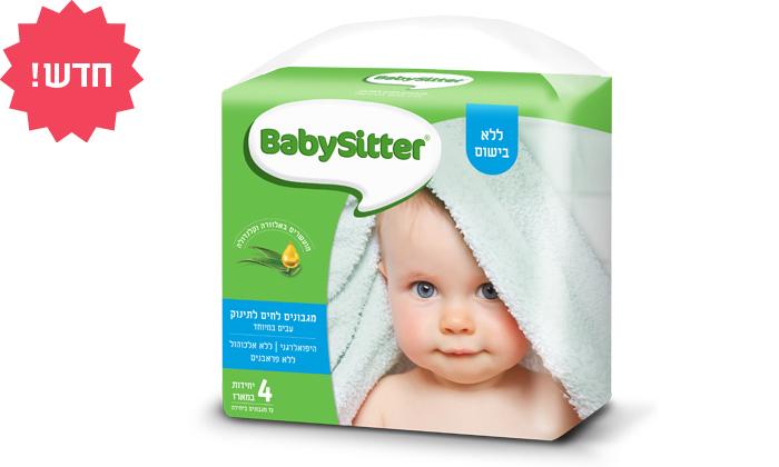 3 מארז חסכון 24 חבילות מגבוני בייביסיטר BabySitter