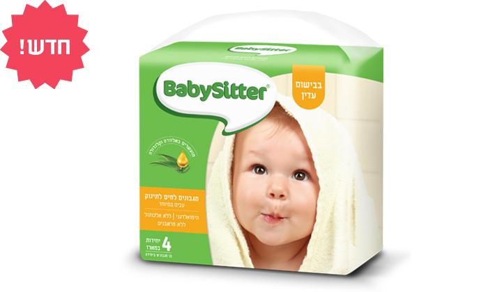 4 מארז חסכון 24 חבילות מגבוני בייביסיטר BabySitter