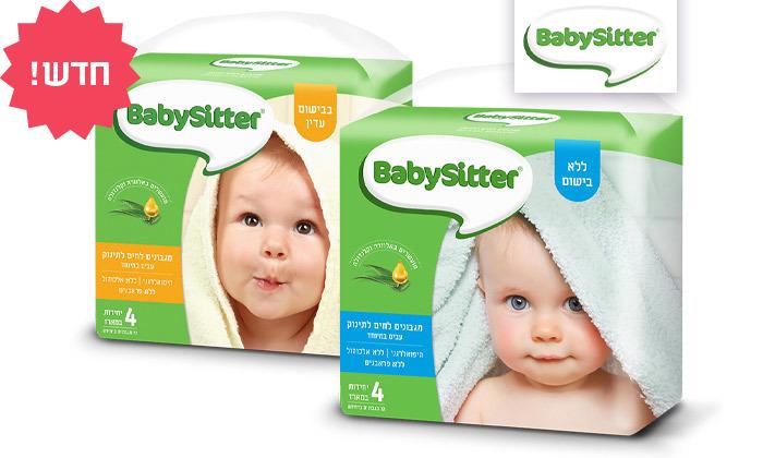 2 מארז חסכון 24 חבילות מגבוני בייביסיטר BabySitter