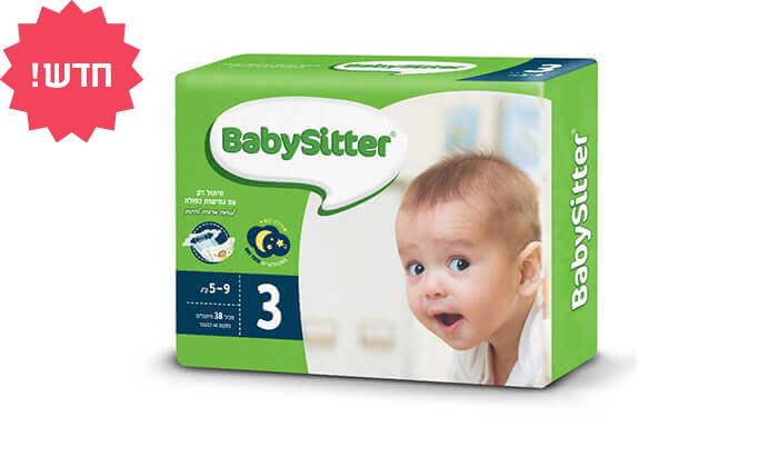 4 מארז חסכון הכולל 8 חבילות חיתולי בייביסיטר Babysitter