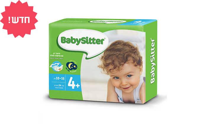 6 מארז חסכון הכולל 8 חבילות חיתולי בייביסיטר Babysitter
