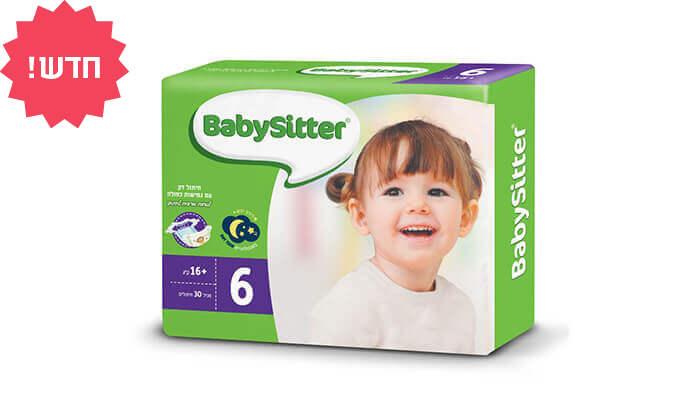8 מארז חסכון הכולל 8 חבילות חיתולי בייביסיטר Babysitter