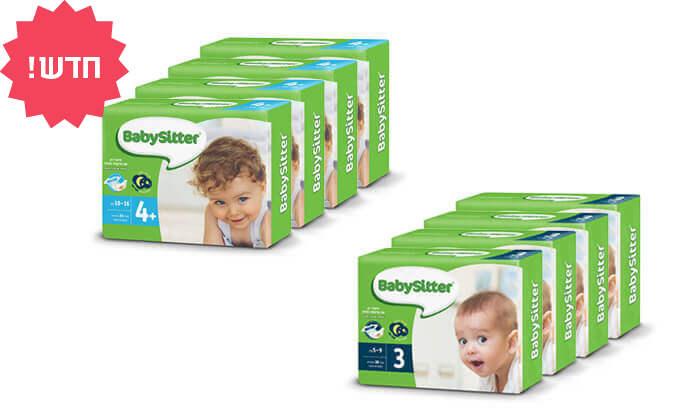 9 מארז חסכון הכולל 8 חבילות חיתולי בייביסיטר Babysitter