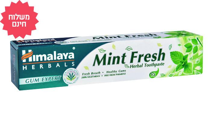 5 מארז 3/6 בקבוקי 1 ליטר לשטיפת פה ליסטרין Listerine ומשחת שיניים הימלאיה - משלוח חינם