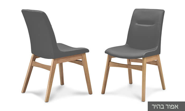 3 כיסאות לפינת אוכל של שמרת הזורע