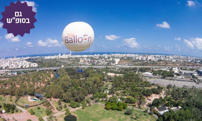 3 חוויית טיסה בכדור פורח עם TLV Balloon, פארק הירקון
