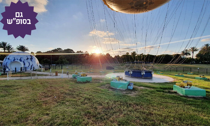 11 חוויית טיסה בכדור פורח עם TLV Balloon, פארק הירקון