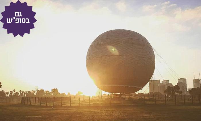 10 חוויית טיסה בכדור פורח עם TLV Balloon, פארק הירקון