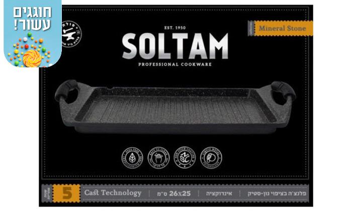 4 פלנצ'ה מלבנית Mineral Stone של סולתם SOLTAM