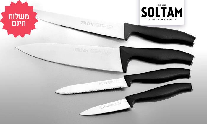 2 סט 4 סכינים מקצועיות של סולתם SOLTAM, משלוח חינם
