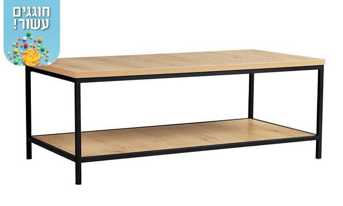 4 שולחן קפה של Take It דגם 0876