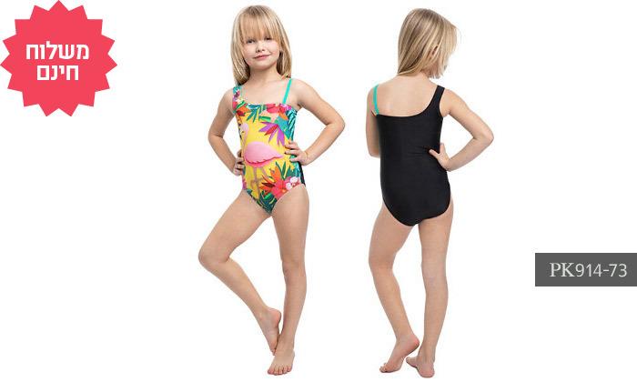 11 2 בגדי ים לילדות במגוון דגמים Gottex - משלוח חינם