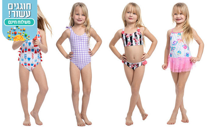 2 2 בגדי ים לילדות במגוון דגמים Gottex - משלוח חינם