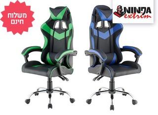 כיסא גיימרים אורתופדי דמוי עור