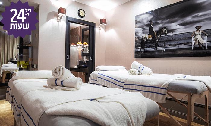 3 ל-24 שעות: חבילת עיסוי לזוג במלון B ברדיצ'בסקי תל אביב
