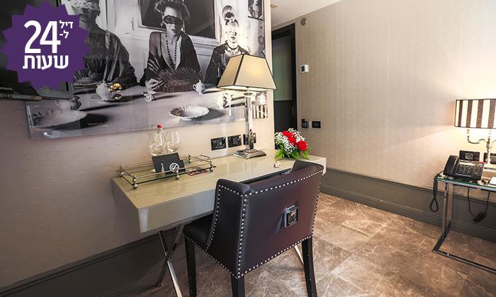 7 ל-24 שעות: חבילת עיסוי לזוג במלון B ברדיצ'בסקי תל אביב