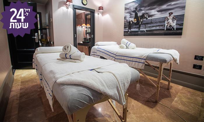6 ל-24 שעות: חבילת עיסוי לזוג במלון B ברדיצ'בסקי תל אביב