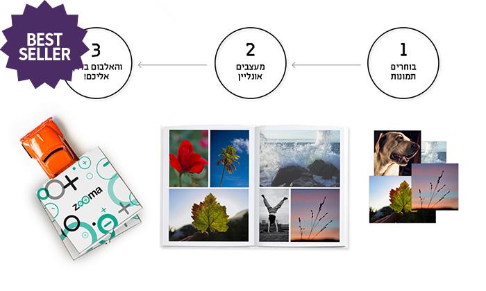 3 אלבום תמונות קלאסי A4 בכריכה קשה של ZOOMA, ללא הגבלת עמודים