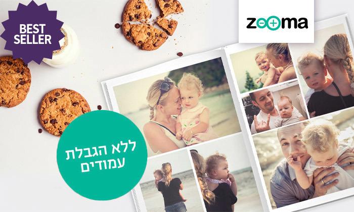 2 אלבום תמונות קלאסי A4 בכריכה קשה של ZOOMA, ללא הגבלת עמודים