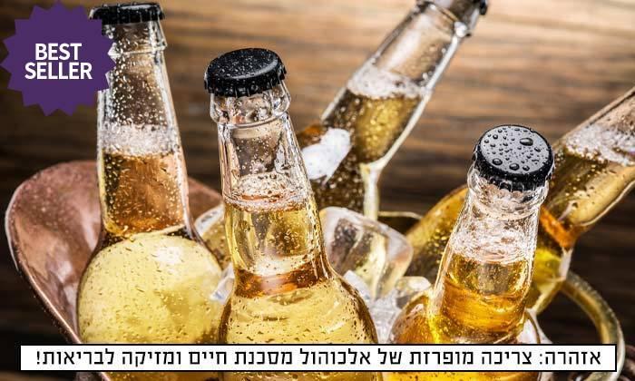 2 מארז 24 בקבוקי בירה קרלסברג וקורונה ב-Take Away משר המשקאות