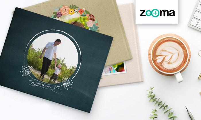 2 אלבום תמונות פרימיום A4 בעיצוב אישי באתר ZOOMA