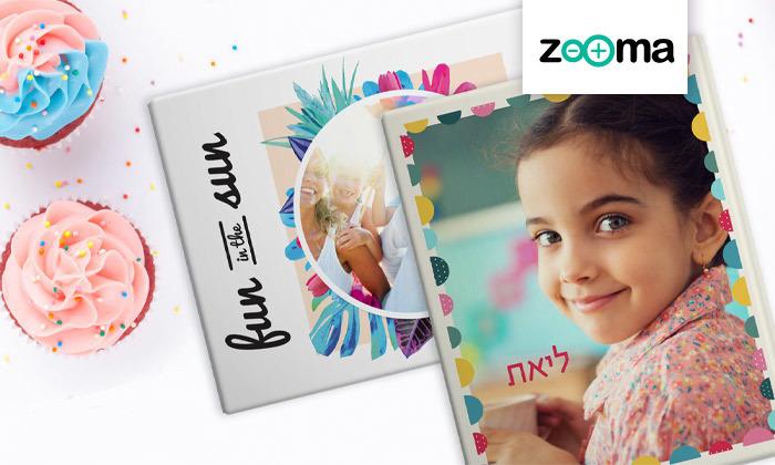 2 אלבום תמונות קלאסי A4 בכריכה קשה של ZOOMA
