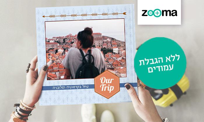 2 אלבום תמונות ענק בכריכה קשה וללא הגבלת עמודים באתר ZOOMA
