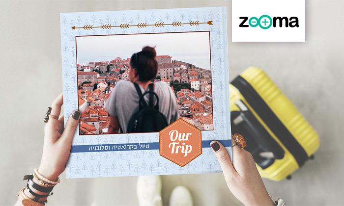 2 אלבום תמונות ענק ומהודר בכריכה קשה באתר ZOOMA