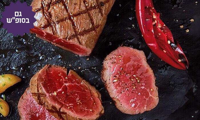 7 מסעדת לחם בשר הכשרה למהדרין, מרינה הרצליה