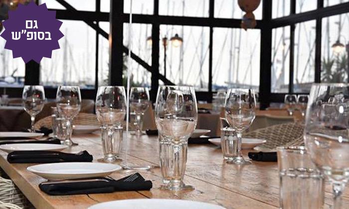 6 מסעדת לחם בשר הכשרה למהדרין, מרינה הרצליה